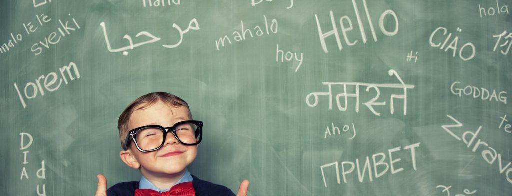 Learn a New Language - Garden Home Development in Georgetown